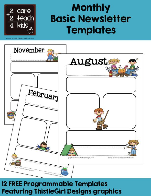 Newsletters - Free Printable Templates -2care2teach4kids.com