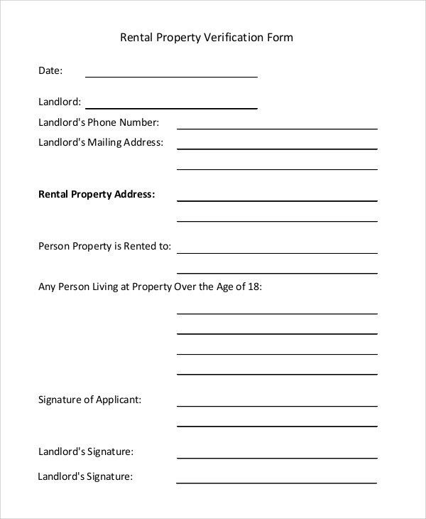 Landlord Verification Form | Business Form Templates