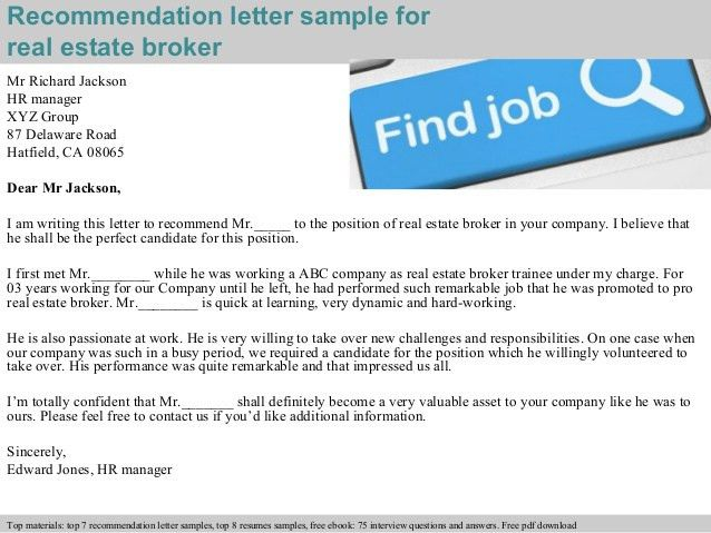 Real estate broker recommendation letter