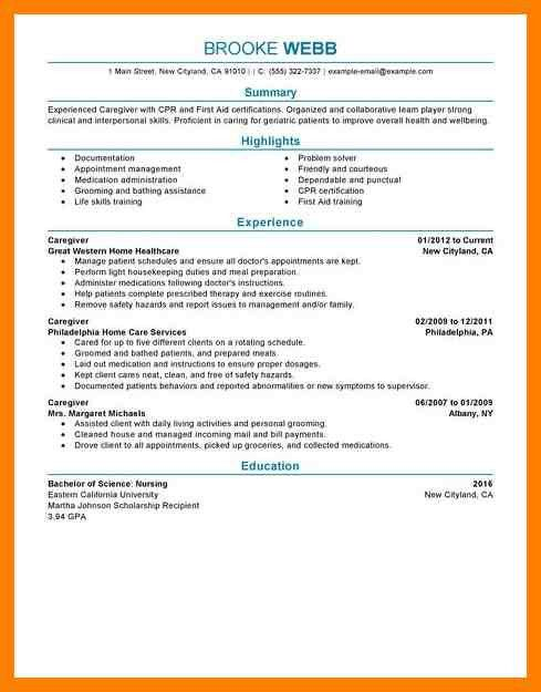 3+ caregiver resume | childcare resume