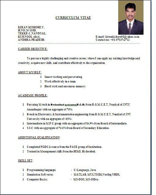 free blanks resumes templates posts related to free blank ...