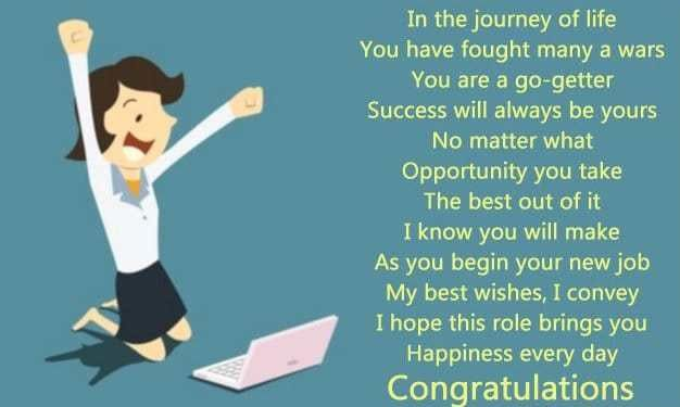 Congratulations on New Job, Congratulations on Your New Position