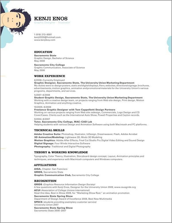 self promotion resume template psd more cv templateresume ...