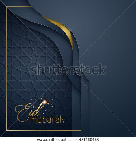 Eid Mubarak Greeting Card Template Islamic Stock Vector 656966884 ...