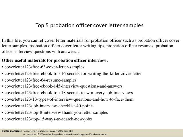 probation officer cover letter sample. police officer resume cover ...