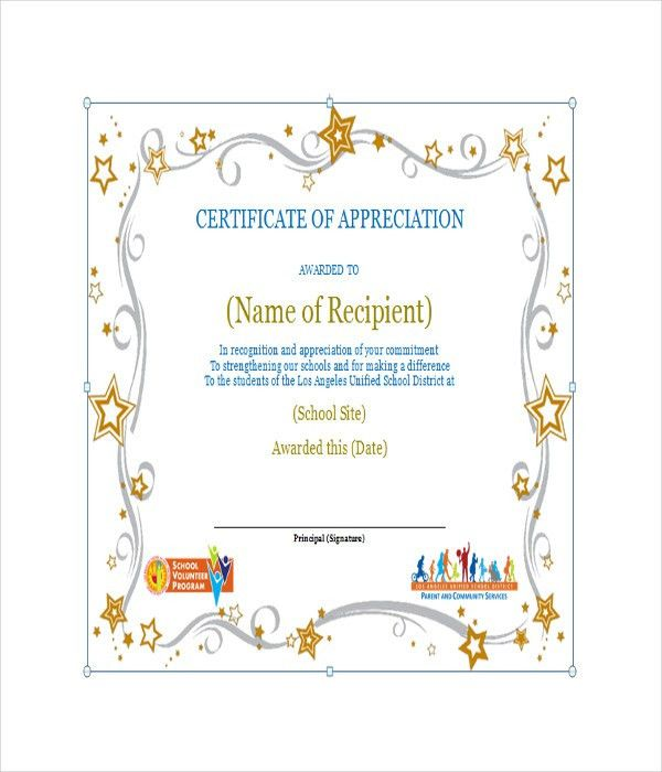 School Certificate Templates - 7+ Free Word, PDF Documents Download