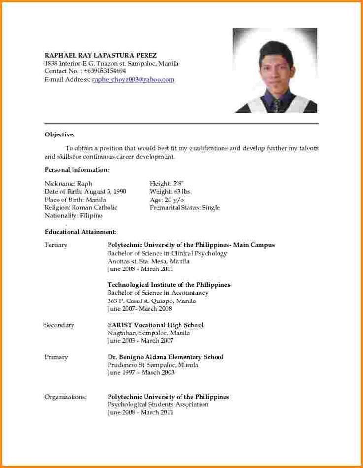 updated resume format
