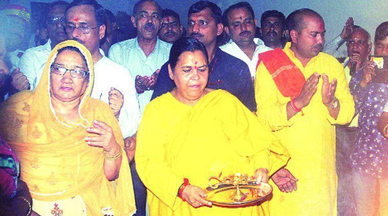 Uma Bharati advocates 'mutual consensus' on Ram temple issue | The ...