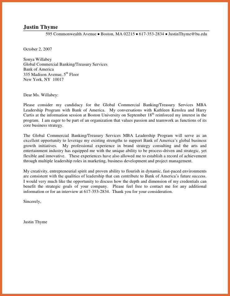san administrator cover letter guide templates project bid cover ...