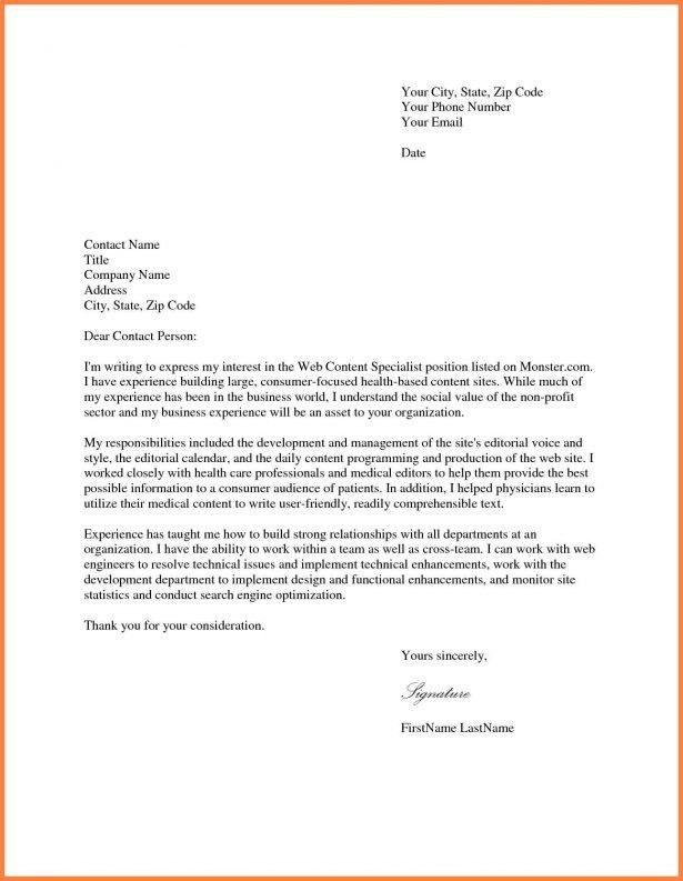 Resume : Thank You Letter After Interview Template Police Officer ...