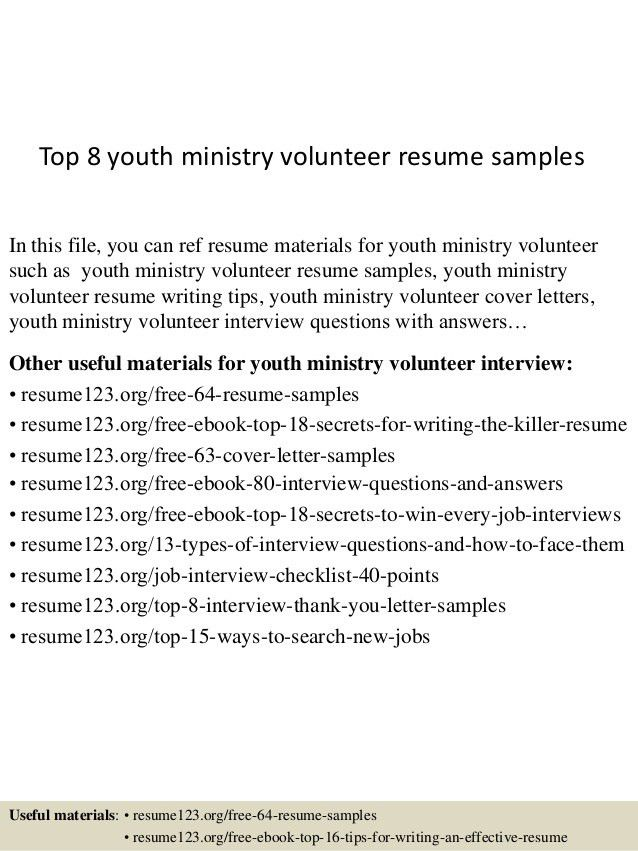 Youth Pastor Resume Template Samples Visualcv