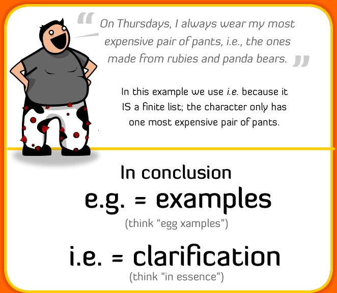When to use i.e. in a sentence - The Oatmeal