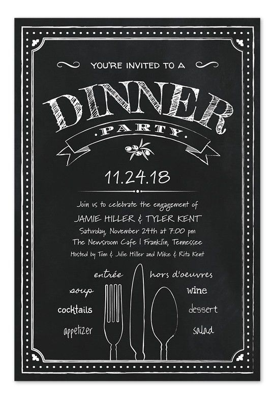 Dinner Party Invitations | christmanista.com