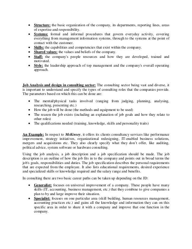Basic human resource management report on consulting firms