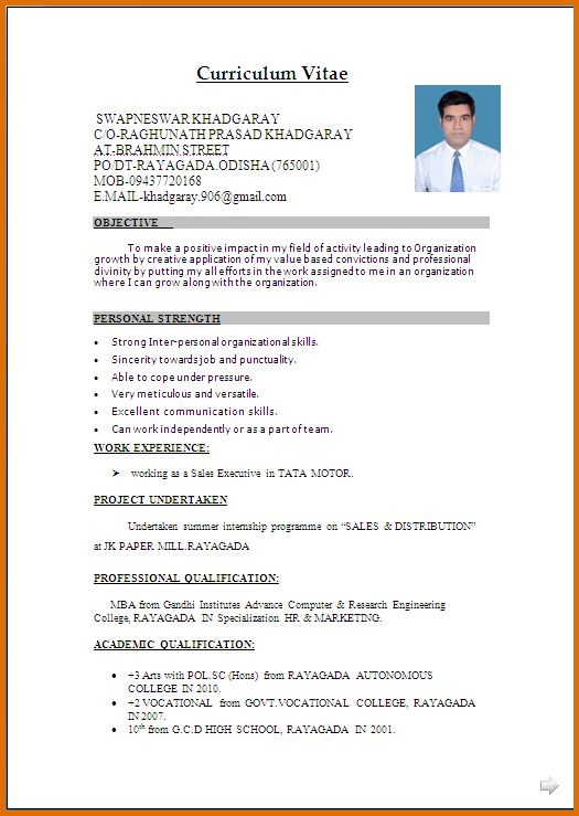 latest cv format 2016 in ms wordReference Letters Words ...