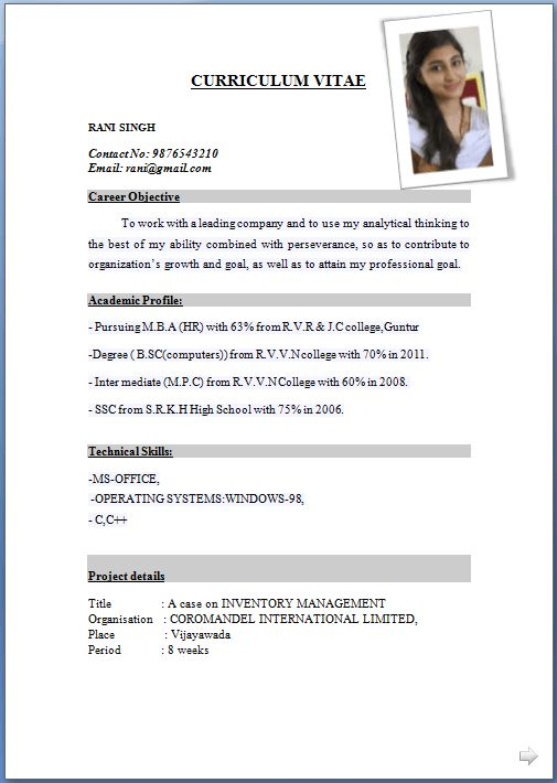 latest format for resume