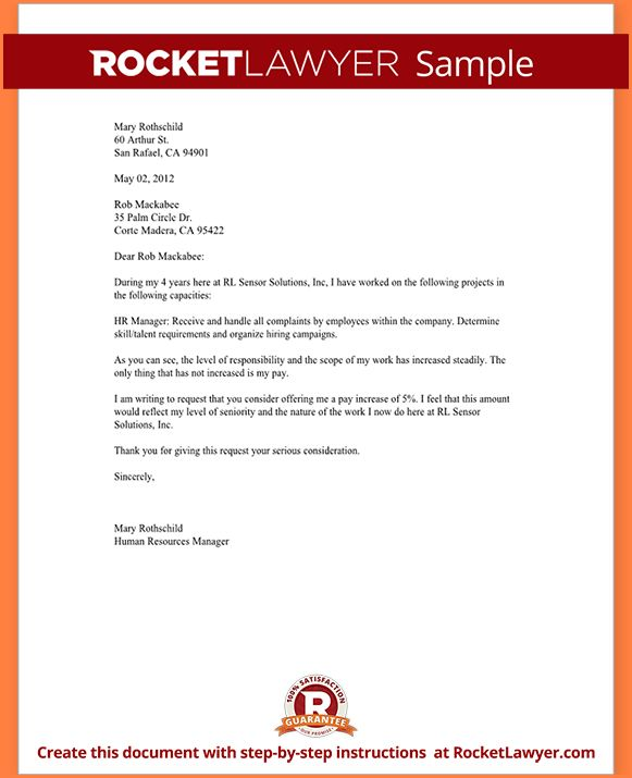 8+ salary increase request letter template | Sales Slip Template