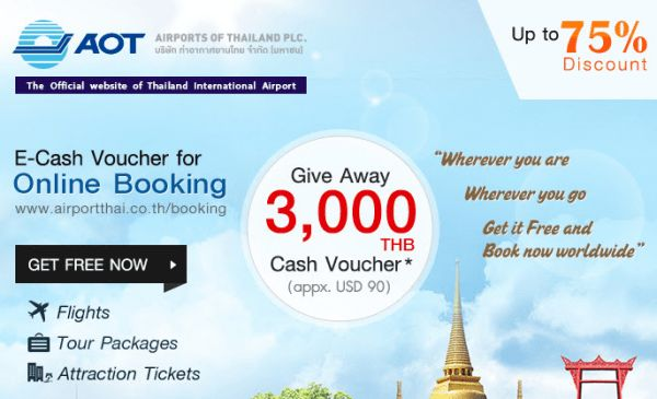 AsiaTravel AOT (Airports Of Thailand) 3,000 THB Discount Vouchers ...