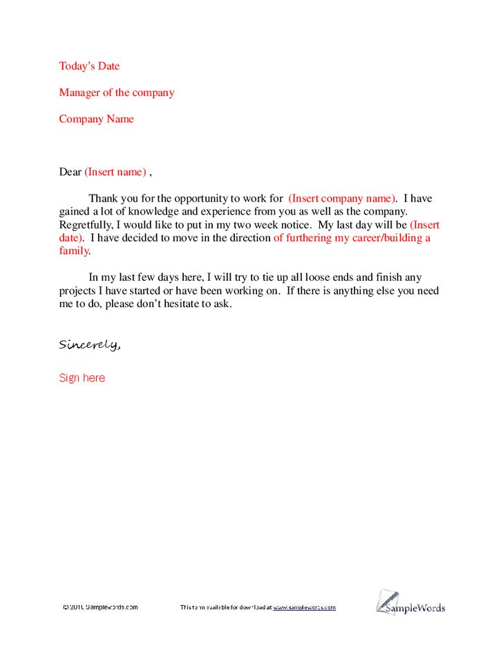 Simple Resignation Letter Sample For Ms Word Examples of Simple ...