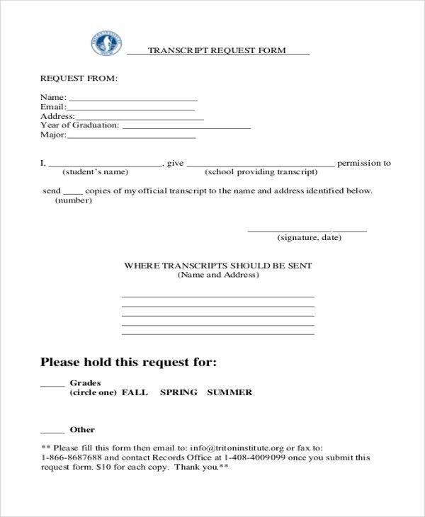 Address Request Form. Customer Service Request Customer ...