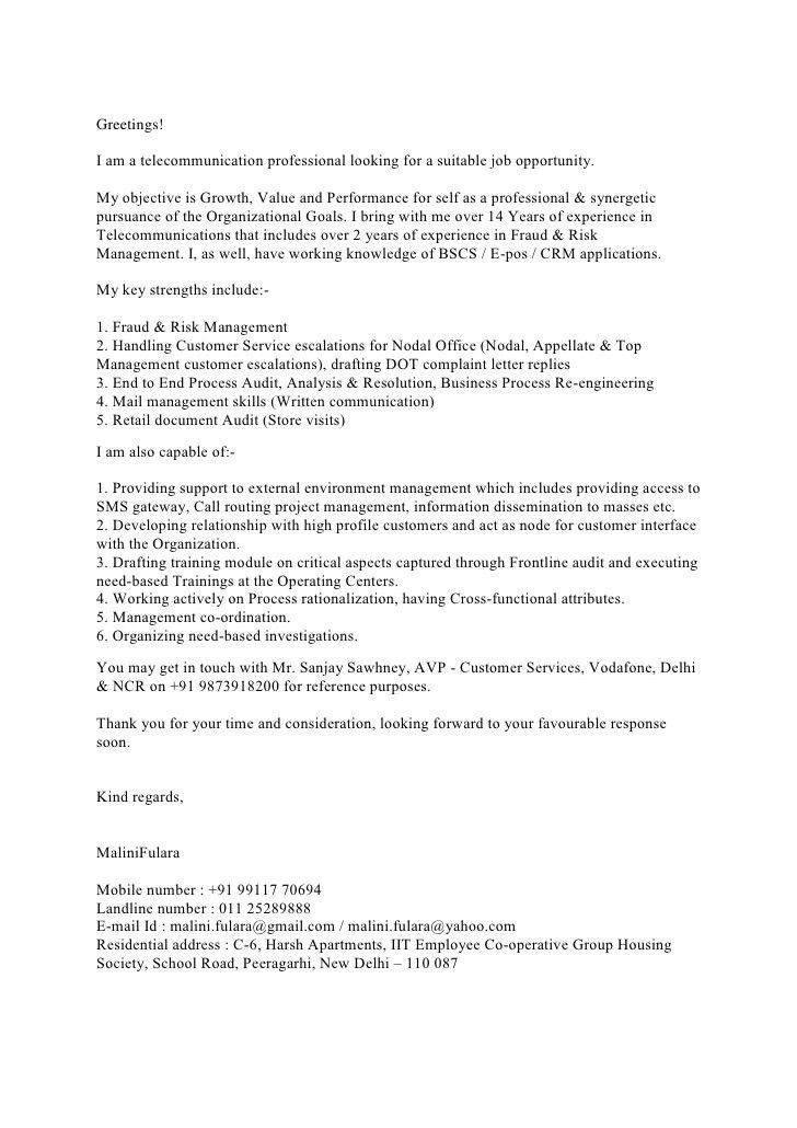telecommunications cover letters