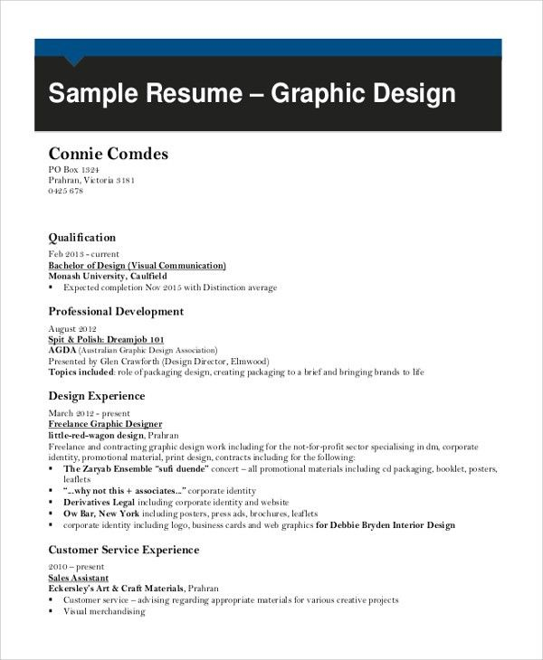resume graphic designer pdf free resume templates. sample graphic ...