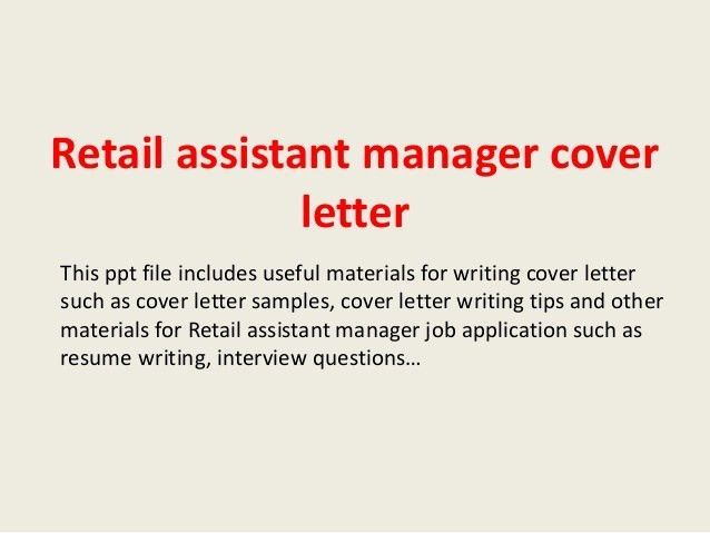 Retail Administrator Cover Letter