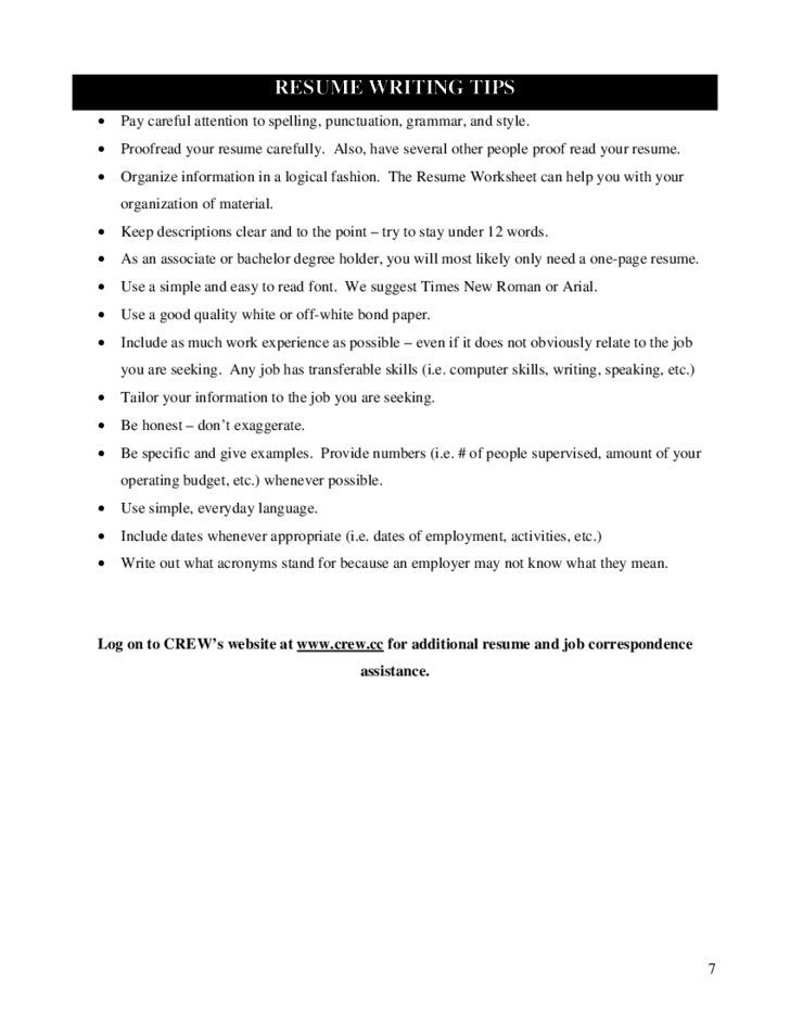 High School Student Resume Worksheet Free Download
