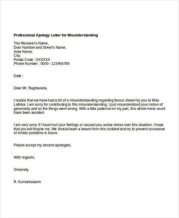 Professionally Crafted Business Apology Letter Sample For ...