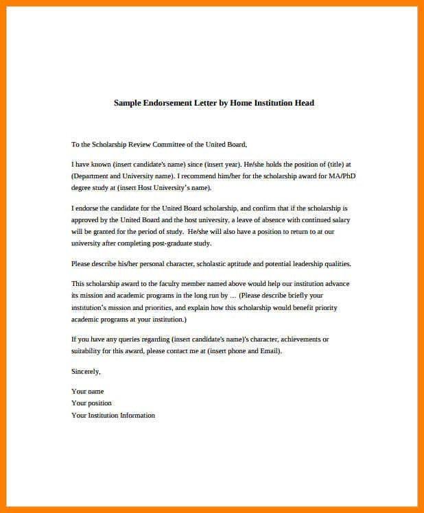 Endorsement Letter Template. Endorsement Letters High-Impact Sales ...