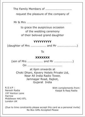 Pre Wedding Invitation Letter In Hindi ~ Matik for .