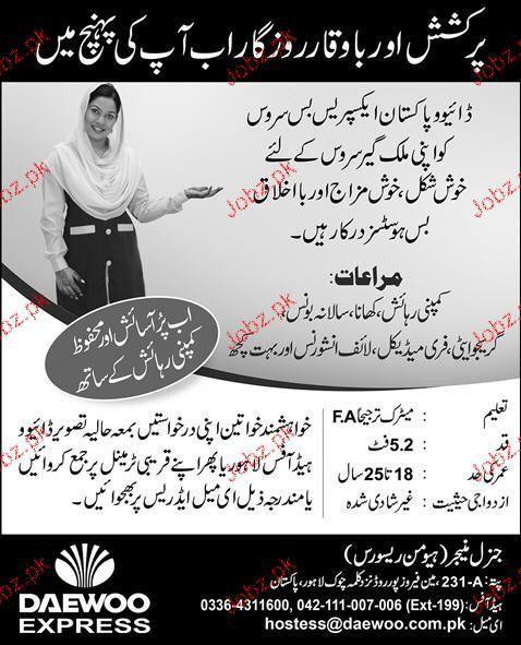 Bus Hostess Job in Daewoo Express Pakistan 2017 Jobs Pakistan Jobz.pk