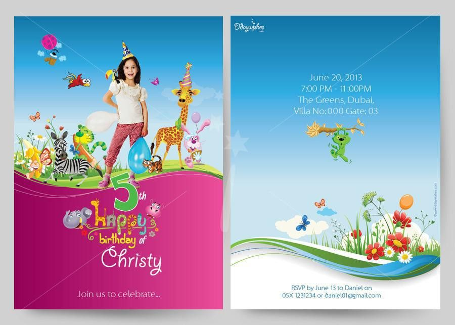 Card Invitation Design Ideas: Simple Design Birthday Invitations ...