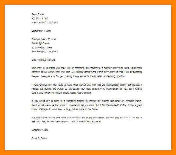 6+ emergency leave letter for personal reason | guarantee letter