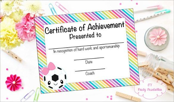 Certificate-of-Achievement-printable-new