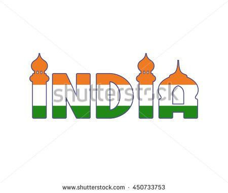 India Hand Written Word Isolated On Stock Vector 450733753 ...