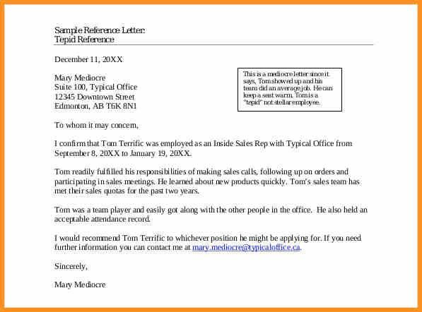8+ reference letter form | cook resume