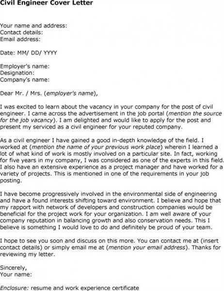 Powertrain Test Engineer Cover Letter
