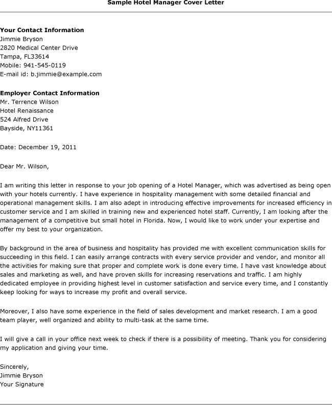 Hotel Job Cover Letter] General Hotel Job Cover Letter Example