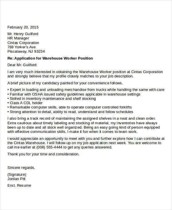 31+ Free Job Application Templates | Free & Premium Templates
