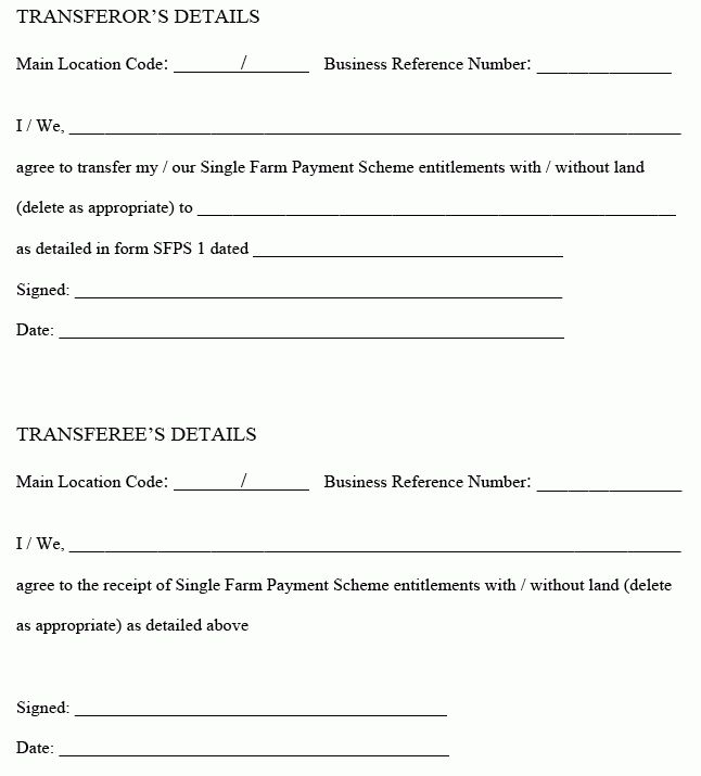 6+ Lease Agreement Example | Printable Receipt
