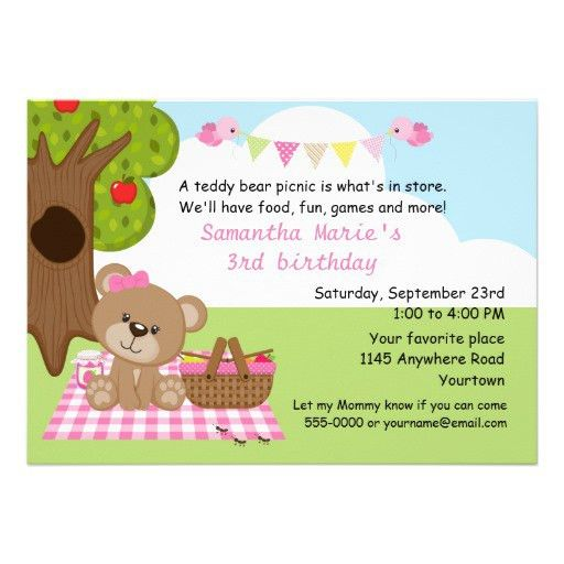 Personalized Teddy bear picnic Invitations | CustomInvitations4U.com