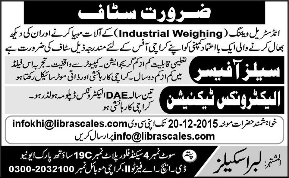 electronics technician job in gujranwala 2013 may latest at master ...