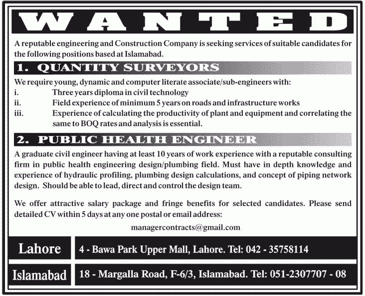 jobs in jang newspapers | Pakistan News Papers Jobs