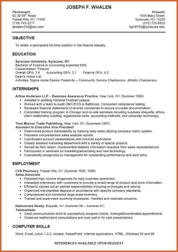 image result for resume skills for recent college graduate. sample ...