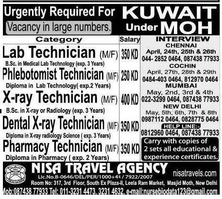 Lab, X-ray, Pharmacy and Phlebotomist Technicians KUWAIT | JOBS ...
