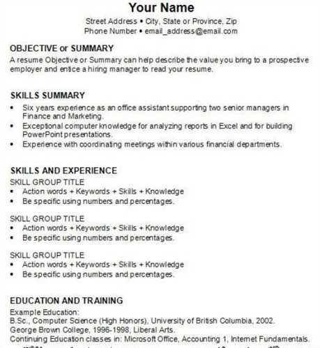 How to write and amazing resume!? | Yahoo Answers