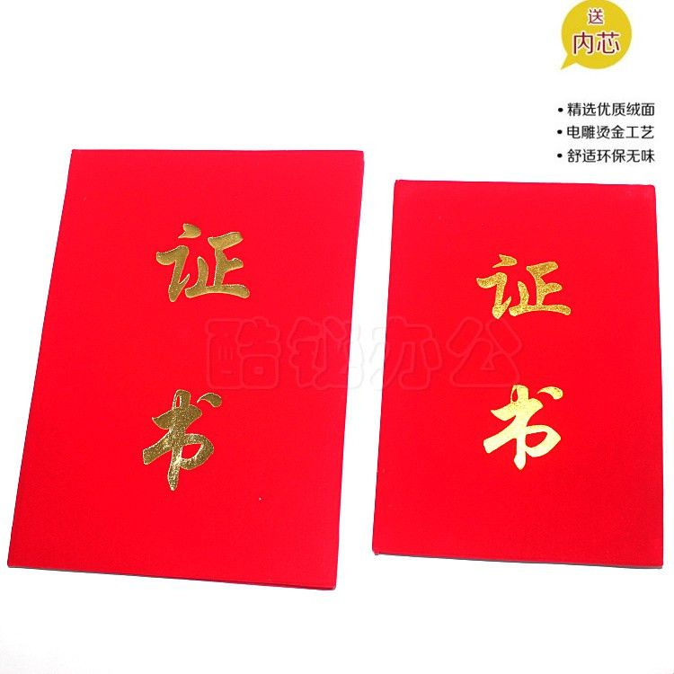China Cover Letter Books, China Cover Letter Books Shopping Guide ...