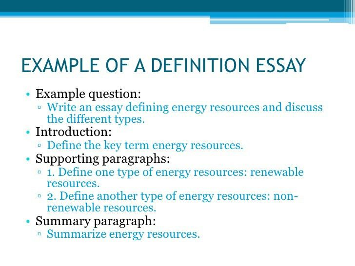 essay definition example