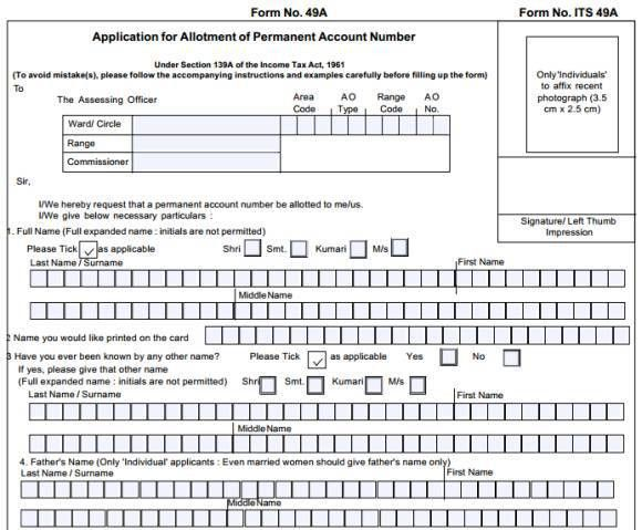 Online PAN Application Form - Download the PAN Card Application ...